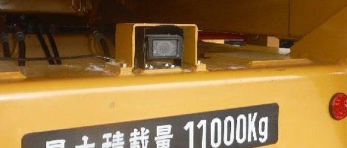 Morooka MST2200VDR Camera systeem